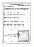利多環保工程-台北-桃園-基隆-專業抽水肥-抽化糞池-清水溝-洗水塔快速-包通水管包通馬桶-不通免收費